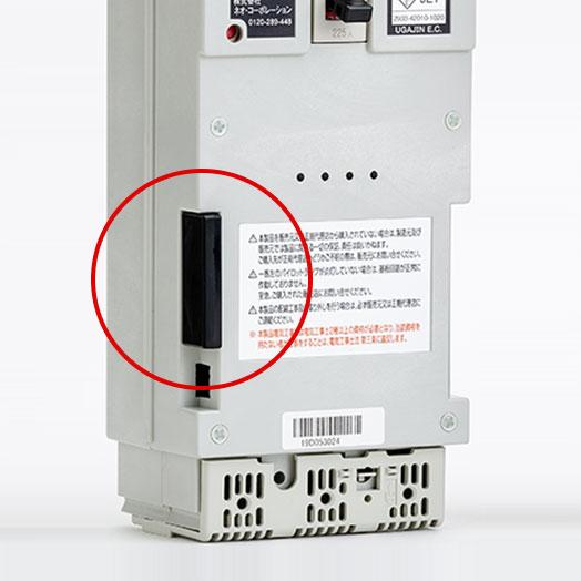 感震装置「CRS」とは?